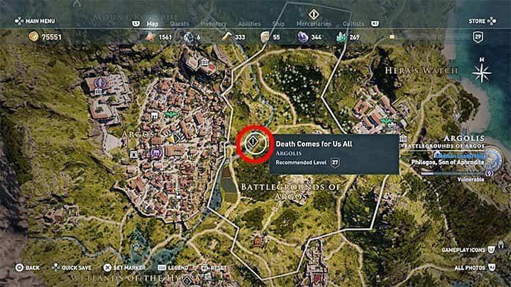 Где найти Хрисис в Assassin's Creed Odyssey