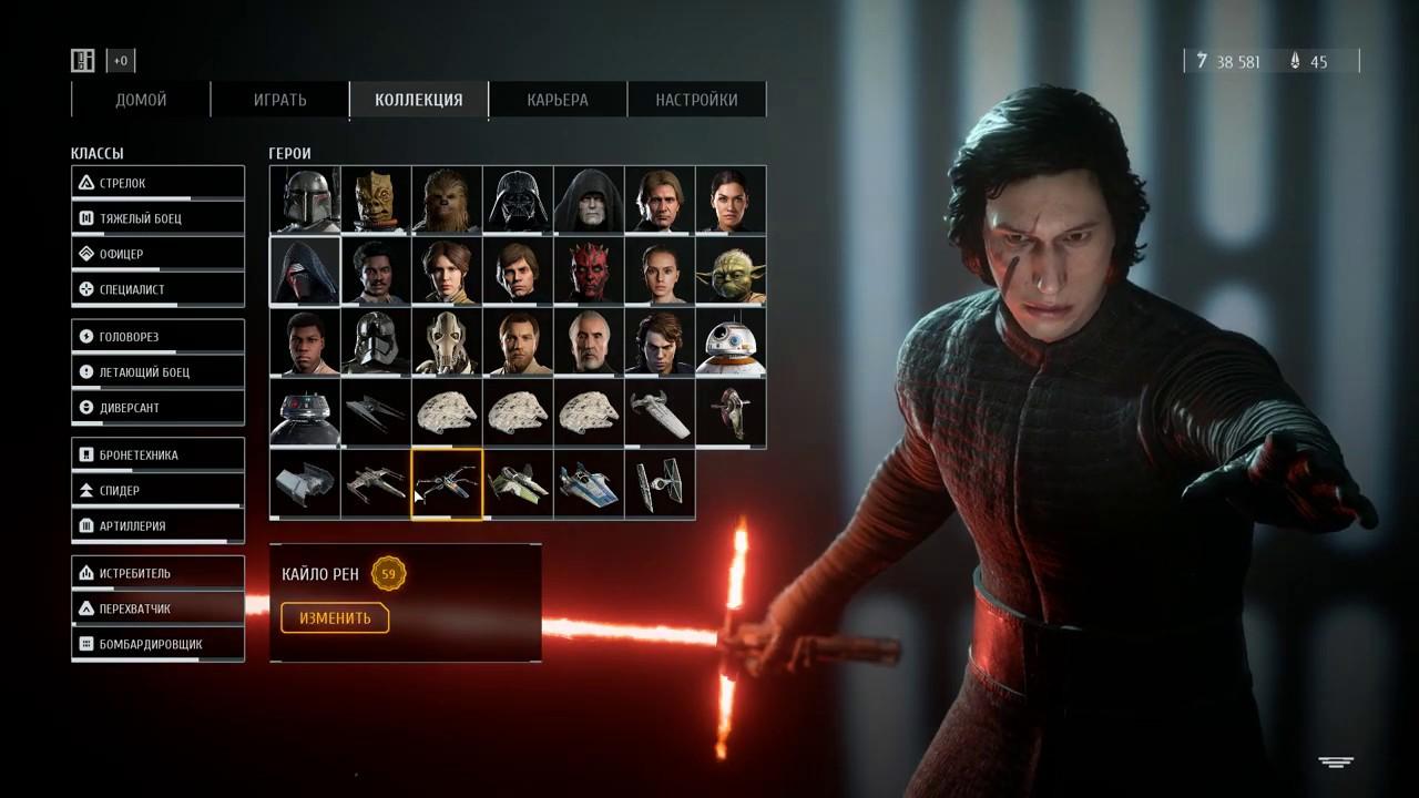 Заработок кредитов в Star wars battlefront 2